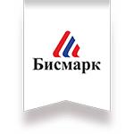 Компания «Бисмарк»