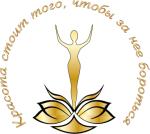 СалонСпа