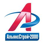 """ООО """"АльянсСтрой-2000"""""""