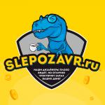 Slepozavr.ru