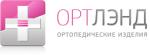Салон ортопедических товаров