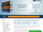 communic.com.ua
