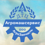 ООО Агромашсервис