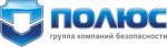 Группа компаний Полюс