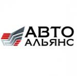 "ООО ""Авто-Альянс"""