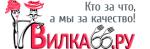Вилка66.ру