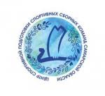 Центр спорта Самары