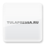 ТулаПресса