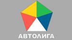 Автолига Кострома
