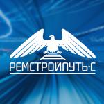 """ООО """"РемСтройПуть-С"""""""