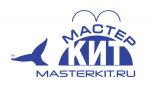 Мастер Кит