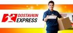 Dostavkin Express