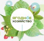 Эко-Фрукт