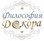 Философия Декора