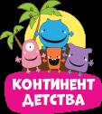 ТЦ «Континент Детства»