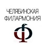 Челябинское Концертное Объединение