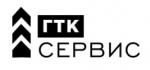 ГТК-Сервис