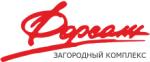 Форсаж- Барнаул