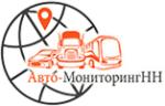 Автомониторинг НН