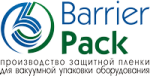 """ООО """"БарьерПак"""""""