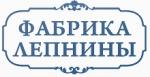 fabrikalepnini.ru