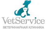 ВЕТ-СЕРВИС