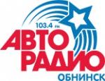 Авторадио - Обнинск