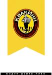 Квакинн