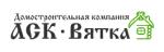 "ООО ""АСК Вятка"""