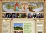 Одесский Свято-Иверский мужской монастырь