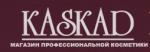 Каскад проф