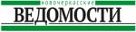 """Общество с ограниченной ответственностью """"Редакция газеты """"Новочеркасские ведомости"""""""