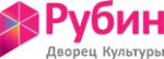 Рубин Омск