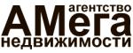 АН Амега