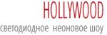 Русский Hollywood