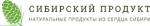 Сибирские продукты
