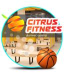 Цитрус фитнес