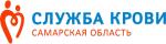 Самарская областная клиническая станция переливания крови