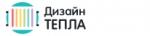 Дизайн-тепла.ру - продажа радиаторов,конвекторов, полотенцесушителей