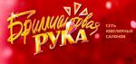 http://bruka.ru