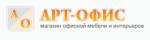 """Компания """"АРТ-ОФИС"""" - поставщик товаров и услуг для создания офисных интерьеров."""