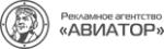 Авиатор - рекламное агентство