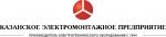 Сайт Казанского Электромонтажного Предприятия
