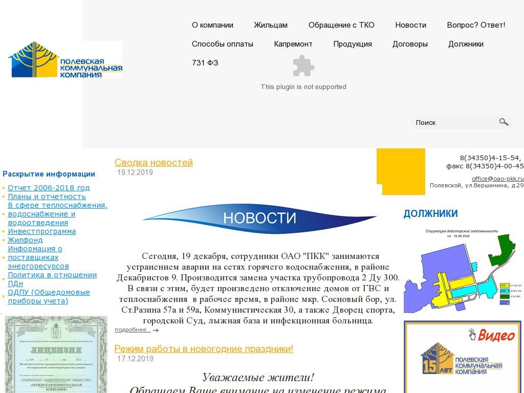 пример создания сайта интернет магазина