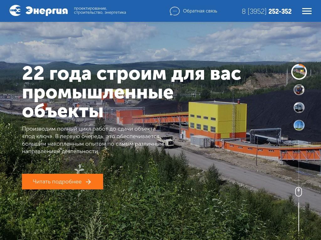 сайт управляющих компаний вятские поляны