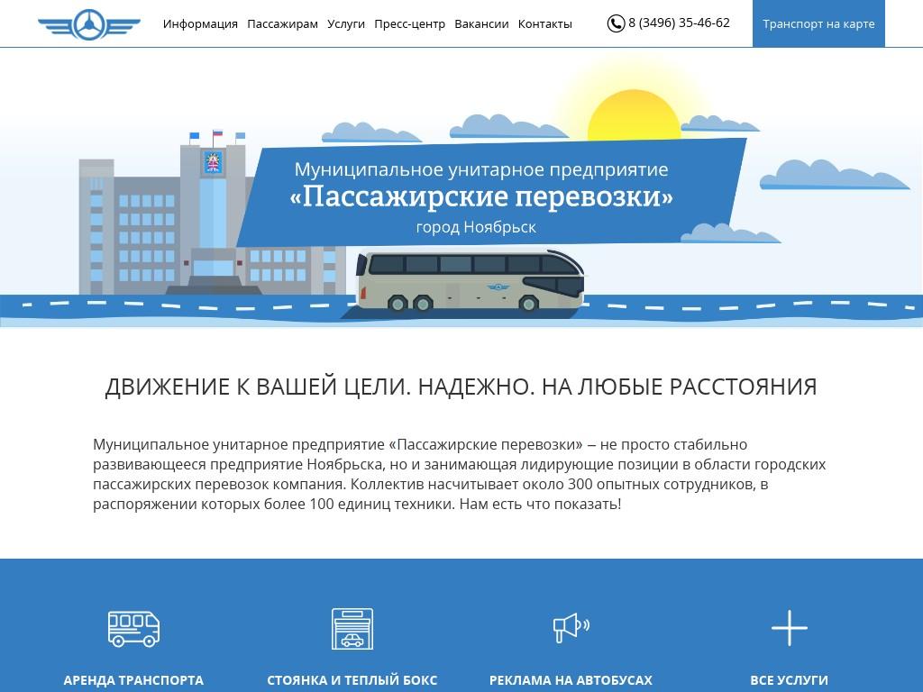 аренда спецтехники иркутск авито