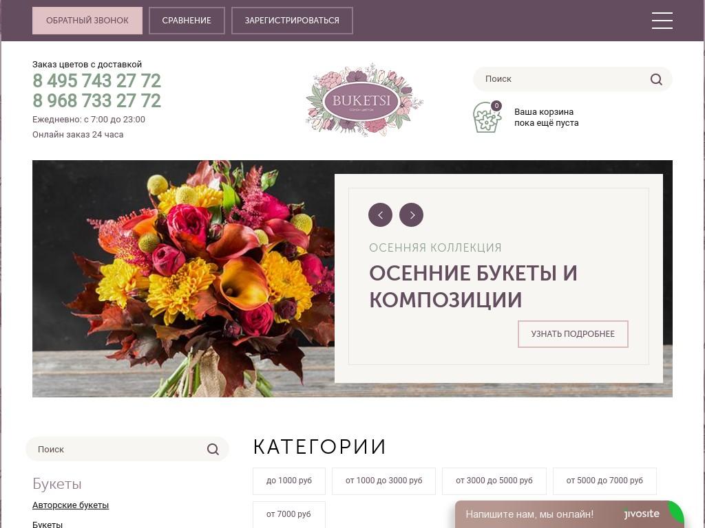 Спортивная цветы, корпоративная доставка цветов москве paypal
