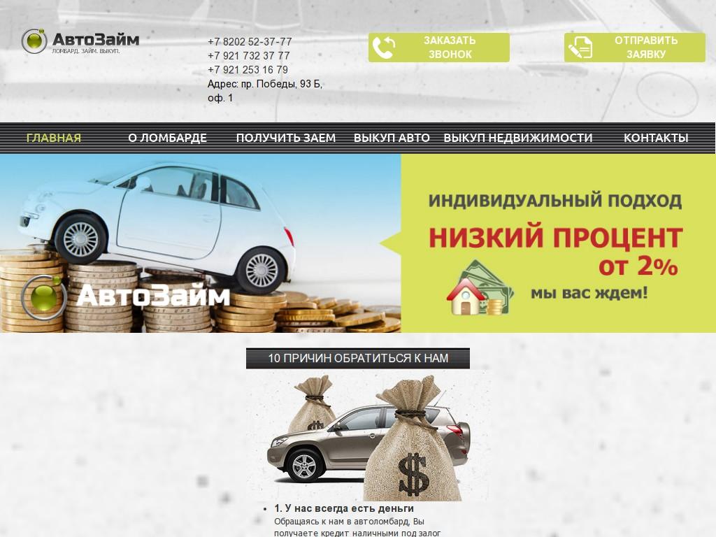 Курс рос рубля к доллару на сегодня калькулятор яндекс